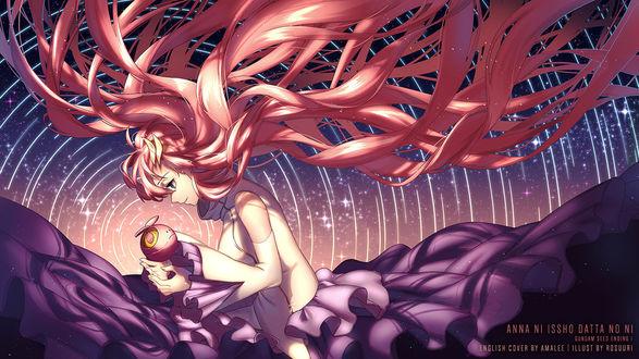Обои Лакс Кляйн / Lacus Clyne и Харо / Haro из аниме Мобильный воин Гандам: Поколение / Mobile Suit Gundam Seed, by Rosuuri