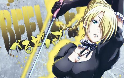 Обои Демоническая служанка Хильдегарда / Хильда / Hildegarde из аниме и манги Вельзевул / Вельзепуз / Beelzebub обнажает клинок из своего зонта
