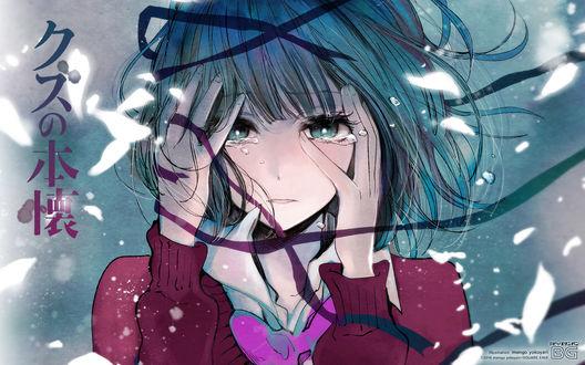 Обои Ханаби Ясураока / Hanabi Yasuraoka из аниме Тайные желания отвергнутых / Kuzu no Honkai