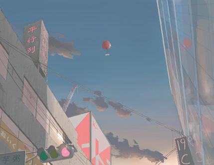 Обои Воздушный шарик, к которому привязана записка, парит в небе над городом, by おかゆー