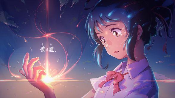 Обои Мицуха Миямизу / Mitsuha Miyamizu из аниме Твое имя / Kimi no Na wa
