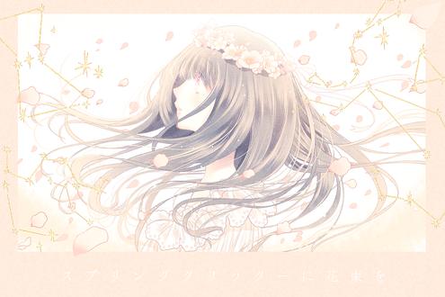 Обои Удивленная девушка в венке, by 花乃子
