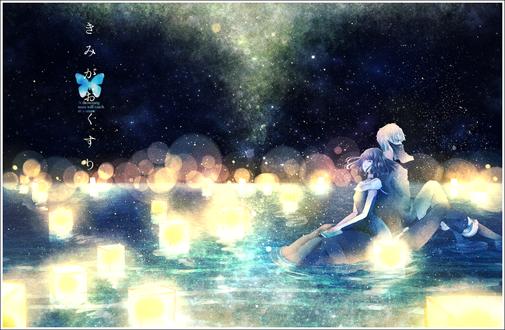 Обои Девушка и парень с закрытым лицом сидят в воде среди фонариков, by 花乃子