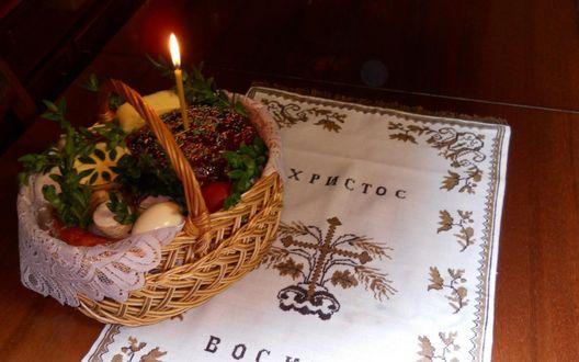 Обои Пасхальная корзинка с пасхами и крашенными яйцами, с зажженной свечой, на пасхальной вышитой салфетке (Христос Воскрес)