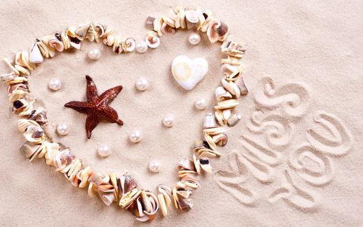 Обои Сердце из ракушек на песке (Miss you / Скучаю по тебе)