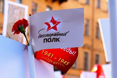 Обои День победы, флаг и гвоздика в честь памяти о Великой Отечественной войне 1941-1945, Бессмертный полк, фотограф Olga Myakotina