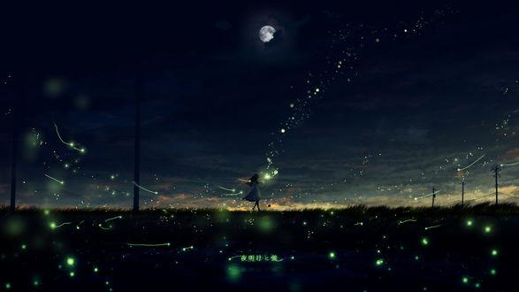 Обои Девушка со свечением над руками стоит на фоне ночного неба