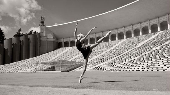 Обои Балерина в танце на фоне стадиона, фотограф Aivis Ilsters