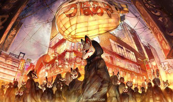 Обои Люди в масках на улице ночного города, в небе парит дирижабль, by Yuumei