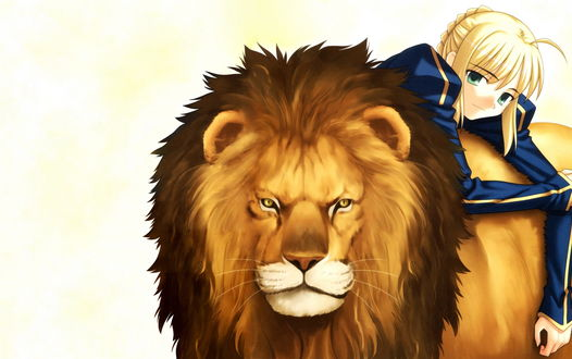 Обои Артурия Пендрагон / Artoria Pendragon / Король Артур / King Arthur / Сейбер / Saber из серии аниме и новелл Fate / Stay night / Судьба: Ночь схватки / Ночь прибытия, прилегла на льва