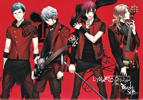 Обои Парни с гитарами из игры Dynamic Chord, Your boring days, the song will pierce your soul, art by Ryou Fujiwara
