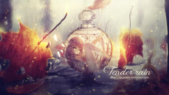 Обои Девушка лежит внутри стеклянного флакона, стоящего под осеннем дождем, by Muztnafi (Tender rain)