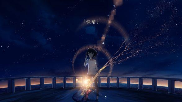 Обои Девочка c гитарой стоит на фоне ночного неба, by Y_Y