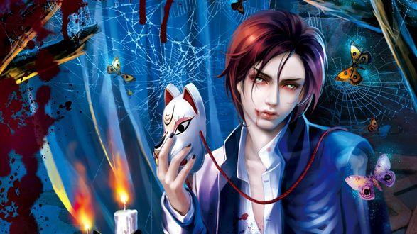 Обои Мальчик с красными волосами и с маской волка в комнате с паутиной, бабочками, кровью и свечами