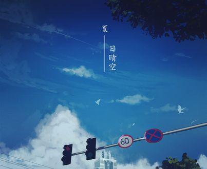 Обои Светофор на фоне облачного неба