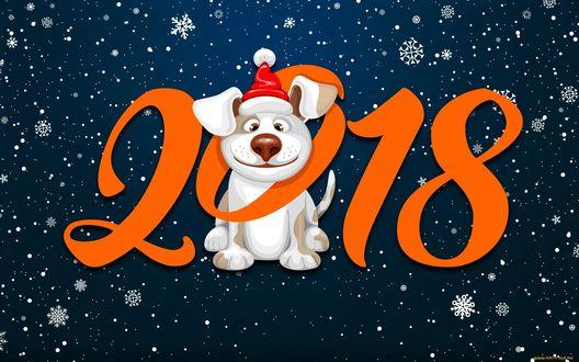 Обои Новый 2018 год- год собаки, цифры и пес в новогодней шапке под падающим снегом