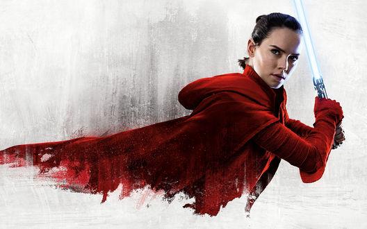 Обои Daisy Isobel Ridley / Дэйзи Изобель Ридли в красном одеянии, держит в руках джедайский меч, из кинофильма Star Wars: The Last Jedi / Звездные войны: Последние Джедаи
