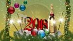 Обои Новогодняя композиция: С Новым 2018 годом