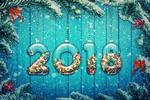 Обои Стеклянные цифры 2018 на фоне голубого забора, наполненные конфетти