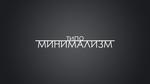Обои Надпись на сером фоне с помехами (типо минимализм)