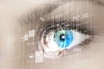 Обои Цифровая технология зрения