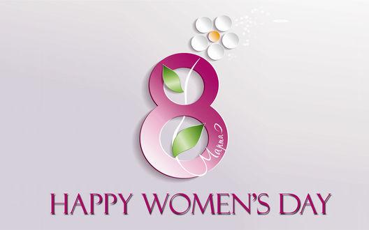 Конкурсная работа На сером фоне восьмерка с ромашкой и словом март (Happy womens Day / Счастливый женский день)