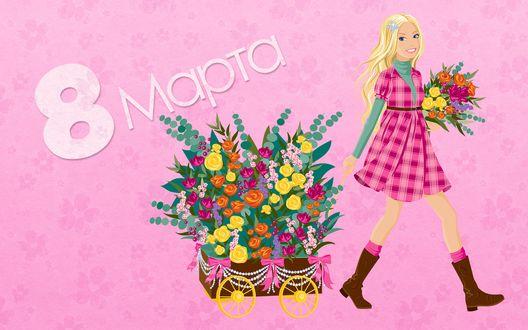 Конкурсная работа Девушка блондинка с букетом в руке везет тележку с большим весенним букетом на розовом фоне с цветами (8 Марта)