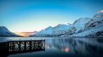 Обои Зимний пейзаж с озером