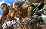 Обои Eren Jaeger / Эрен Йегер атакует бронированного титана, за спиной которого стоит человеко-обезьяна, из аниме Shingeki no Kyojin / Атака Титанов, by Hajime Isayama