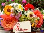 Обои Праздничный букет цветов и открытка 8 марта