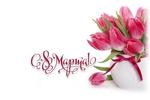 Обои Розовые тюльпаны в вазе, (С 8 марта)