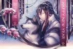 Обои Парень в японской одежде с собакой породы хаски и алые камелии присыпанные снегом, Happy New Year / Счастливого Нового года