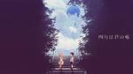 Обои Kaori Miyazono / Каори Миязоно и Kousei Arima / Косэй Арима из аниме Shigatsu wa Kimi no Uso / Твоя апрельская ложь, by Dinocojv