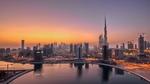 Обои Город Дубай / Dubai на рассвете, OAЭ
