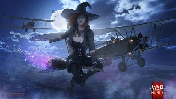 Конкурсная работа Ведьма в Halloween / Хэллоуин летит на метле в ночном лунном небе на фоне воздушного боя самолетов, арт к игре War Thunder / Гром войны, by Dima Hibikirus&War Thunder