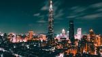 Обои Тайбэй - столица Тайваня с высотными небоскребами