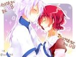 Обои Yona / Йона и дракон Kija из аниме Akatsuki no Yona / Рассвет Йоны