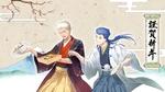Обои Archer / Арчер с приятелем едят бенто на фоне Фудзиямы из аниме Fate / stay night / Судьба / Ночь схватки