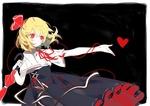Обои Румия / Rumia посылает сердечко из игры Проект «Восток» / Touhou Project