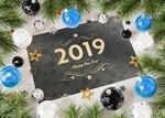 Обои Цифры 2019 среди новогодних игрушек (Happy new year / С Новым годом)