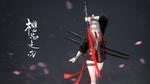 Обои Maiden Samurai / Девушка-самурай из игры Blade & Soul / Клинок и Душа, by Gao Song