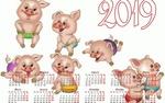 Обои Календарь на 2019 год с изображением поросят