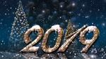 Обои Цифры 2019 на фоне наряженных новогодних елок под падающим снегом, автор IgnisFatuusII - Tatyana Haustova