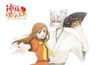 Обои Демон-лис Tomoe / Томое с веером и Nanami Momozono / Нанами Момозоно из аниме Kamisama Hajimemashita / Очень приятно, Бог, art by Julietta Susuki