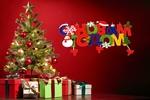 Обои Подарки у новогодней елки (С Новым годом)
