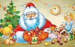Обои Добрый Дедушка Мороз с подарком в окружении игрушек