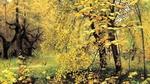Обои Золотая осень, 1886 год, художник Илья Остроухов
