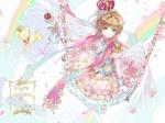 Обои Сакура Киномото / Sakura Kinomoto с жезлом и в короне на качелях, рядом Keroboros / Керберусом из аниме Сакура собирательница карт / Cardcaptor Sakura, happy birthday sakura