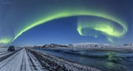 Обои Ford Kuga / Форд Куга едет по зимней автотрассе на фоне северного сияния, мыс Dyrholaey, Iceland / Дирхолаэй, Исландия, фотограф Merphy Sergey