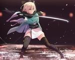 Обои Девушка с катаной в боевой стойке из аниме и игры Fate Grand Order / Судьба Великий приказ